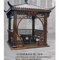 东阳木雕—茶亭03