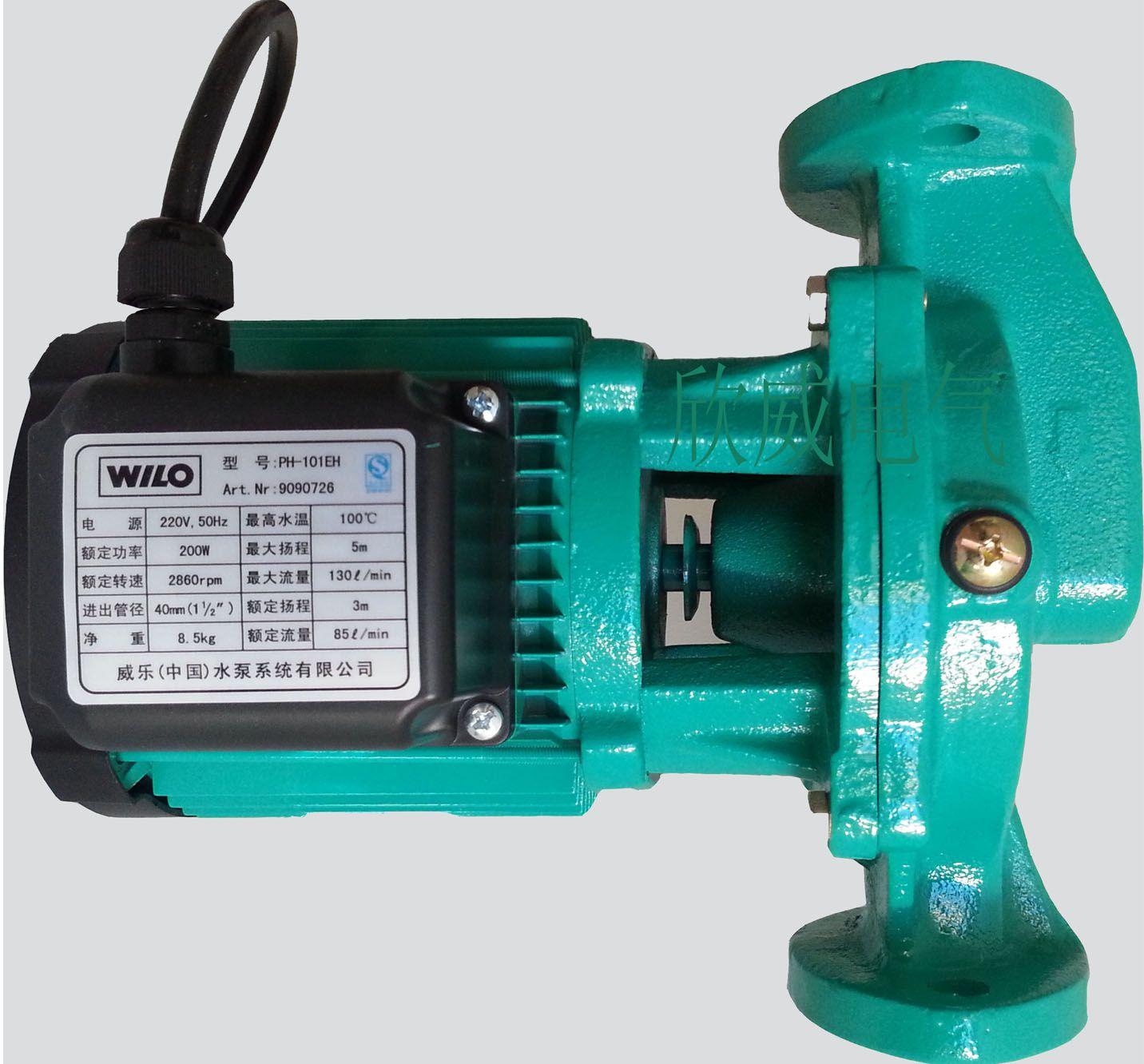 管道吸水泵-管道吸水泵批发、促销价格、产地货源 - 阿里巴巴