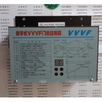 富士VVVF数字式VVVF门机东芝电梯TNB-V