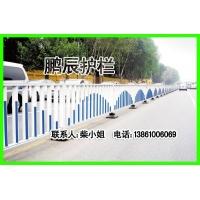 焊接护栏,组装护栏,拼装护栏,新型护栏,圆弧护栏,弧形护栏