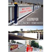 镀锌钢管道路广告护栏
