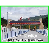 安全绿化带隔离栏,安全护栏,防护栏,隔离栏