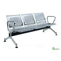 珠海不锈钢候诊椅RG-523-2