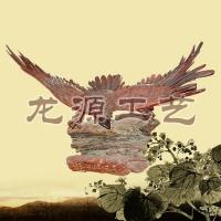 大鹏展翅-黄花梨