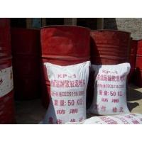 耐酸胶泥,耐酸胶泥厂家,耐酸胶泥价格18739173999薛