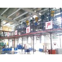 厂价供应涂料油漆用水性聚氨酯系列树脂