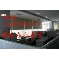 北京办公室窗帘办公遮光窗帘订做办公窗帘