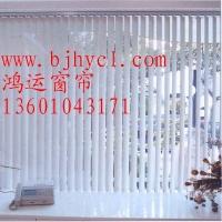 北京办公卷帘铝百叶木百叶定做北京喷绘遮光窗帘