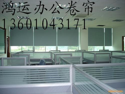 北京窗帘卷帘百叶窗遮光帘水晶帘竹帘安装批发销售