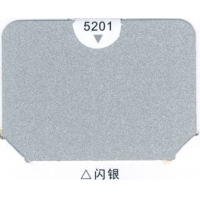 南京铝单板-台湾吉祥铝塑板(铝单板)-闪银