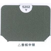 南京塑铝板-台湾吉祥铝塑板(铝单板)-香槟中银