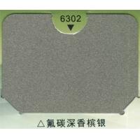 南京铝单板-台湾吉祥塑铝板(铝单板)-氟碳闪亮银