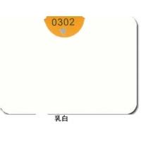 南京塑铝板-台湾吉祥塑铝板(铝塑板)-乳白