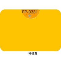 南京塑铝板-台湾吉祥铝塑板(铝塑板)-柠檬黄