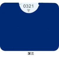 台湾吉祥塑铝板(铝塑板)-深兰