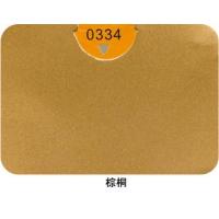 南京幕墙-正宗台湾吉祥铝塑板(塑铝板)-棕桐