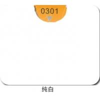 南京塑铝板-台湾吉祥塑铝板(铝塑板)-纯白