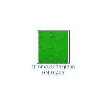 氧化铬绿GN,氧化铬绿厂家