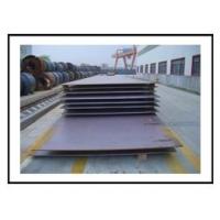 CCSB热开出厂船板