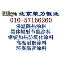 北京荣力恒业科技有限公司