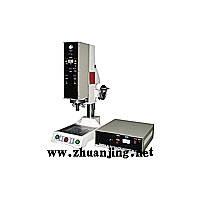 上海超声波,超声波焊接机