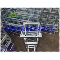 杭州舞台桁架价格 浙江舞台桁架搭建工厂 批发