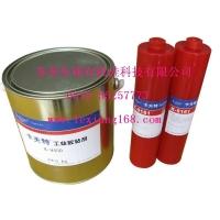 耐高温环氧胶粘剂 高温机械部件