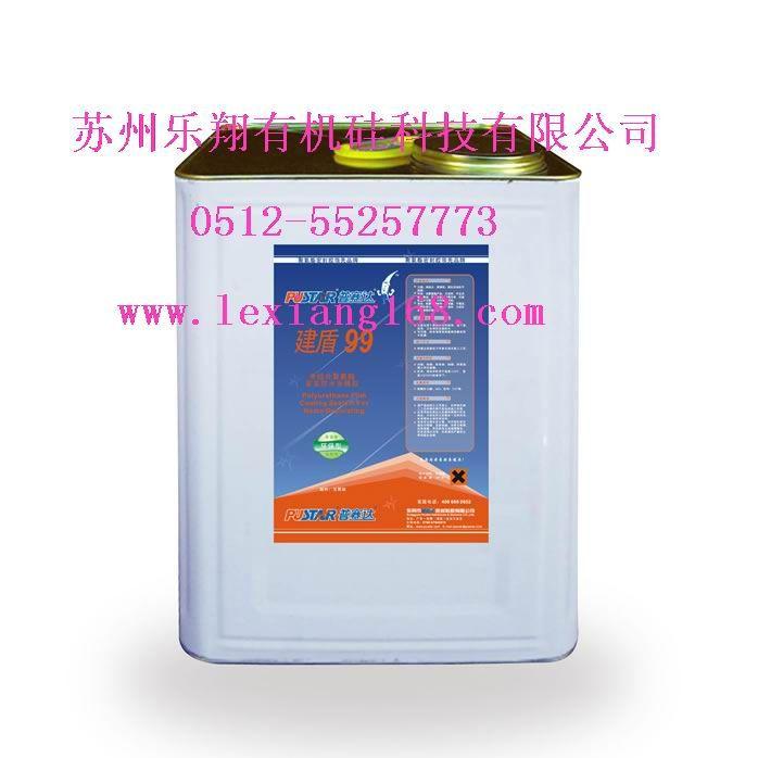 长期供应建筑涂膜胶