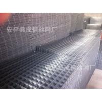 地板采暖专用网片  地暖网片 铁丝网 反射膜 卡钉