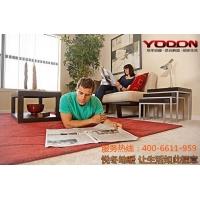 悦冬电地暖 上海地暖安装 韩国领导地暖品牌