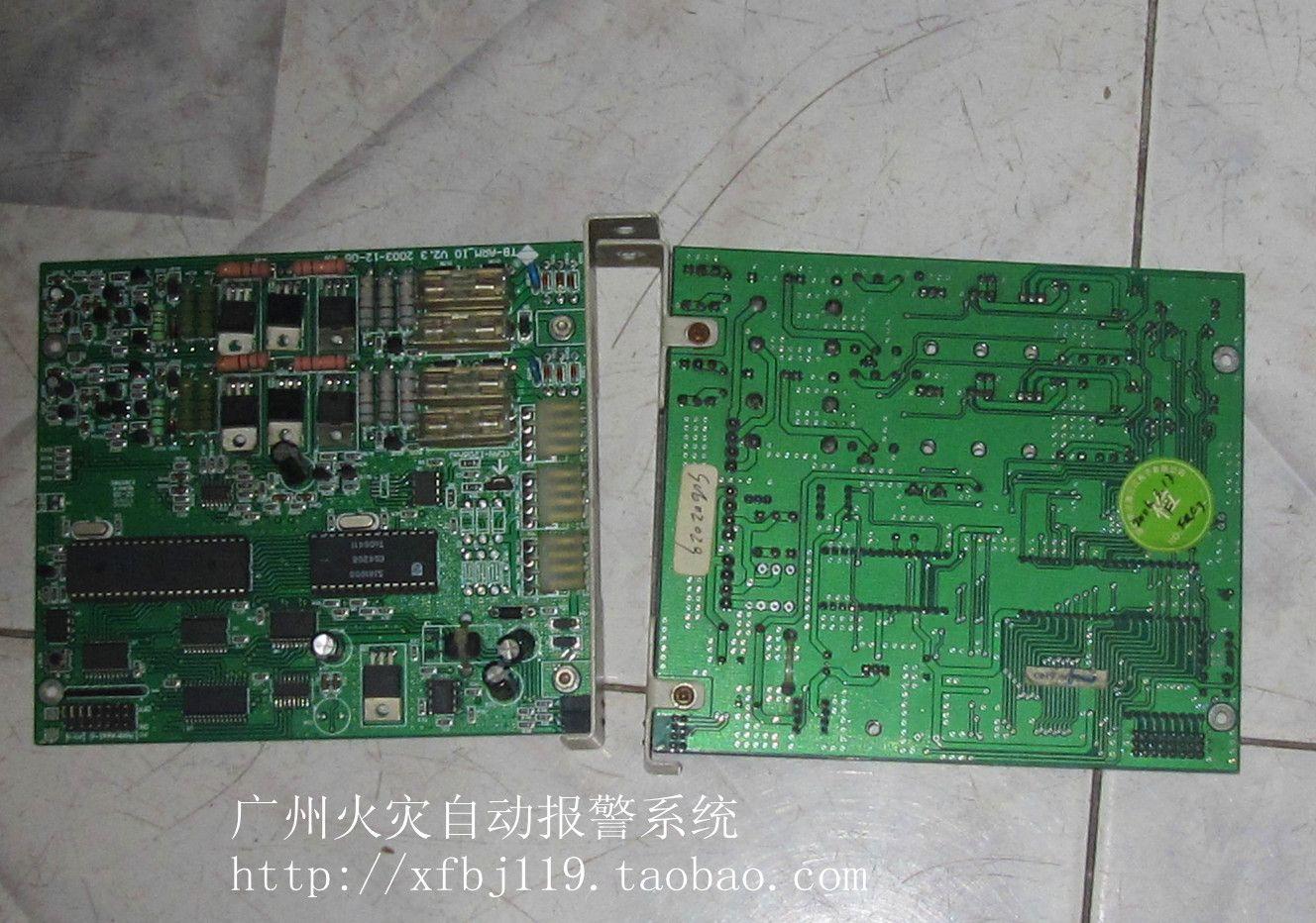 泛海三江2100a回路板