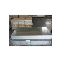供应5754铝板、A5056铝板、7075模具铝板