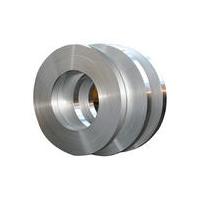 供应5056进口铝带、6060铝带、7075铝带