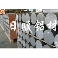 进口AL6061铝合金厚板 直径500铝棒