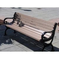 公园地板 座椅