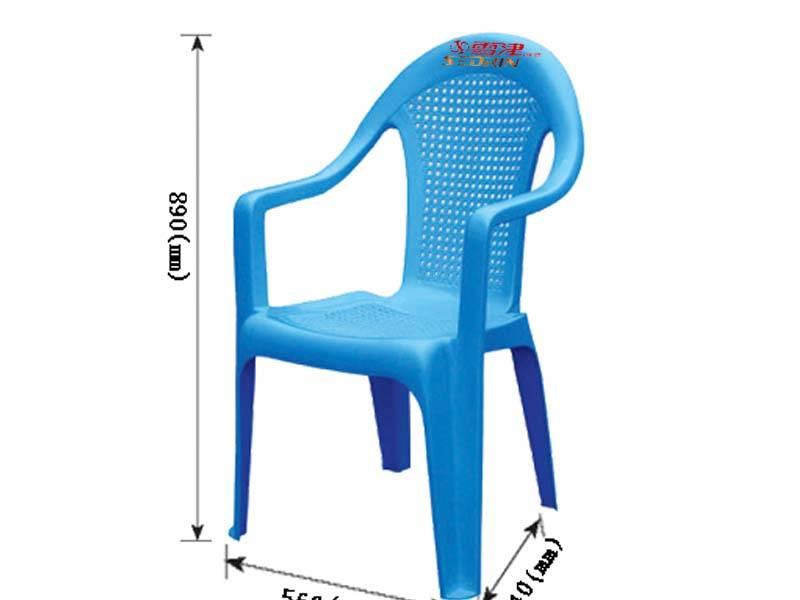 塑料户外桌椅海边专用椅子