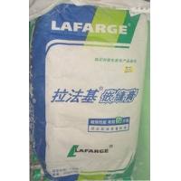 拉法基 嵌缝膏 20kg/包