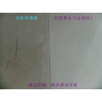 超级地板砖瓷砖抛光砖清洁剂一流清洗清洁用品