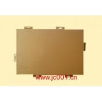 七彩铝单板(幕墙材料)(氟碳漆面) 厚度3.0mm