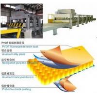 铝纸蜂窝板压机设备-青岛国森