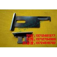 Z-CUT2切割机刀片/胶纸机刀片/上下刀片组