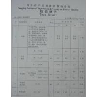 产品证书3-检验报告
