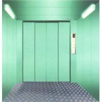 三崎起重机械-机械-载货电梯(双折中分式)