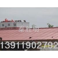 北京三乐彩色屋面瓦 防水瓦  环保瓦