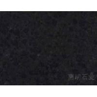 G684福鼎黑石材