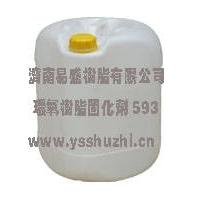 低温快速固化剂T31环氧树脂固化剂