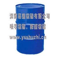 供应不饱和聚酯树脂191、196