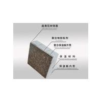 超薄石材防火保温装饰复合板