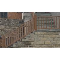 斯凯莱特金属楼梯扶手