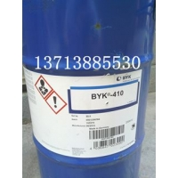 BYK-410 BYK-405 BYK-420触变防沉剂